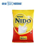 临期白菜,荷兰雀巢 NIDO全脂高钙成人奶粉900g 49元包邮