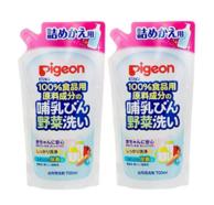 日本进口,Pigeon 贝亲 奶瓶蔬菜清洗剂 替换装 700ML*2袋