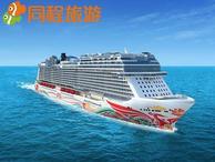 中国首航: 诺唯真邮轮喜悦号 上海出发日本航线 6-9月暑假航期2149元起/人