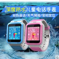 儿童节礼物,科满仕 儿童智能手表 触屏/手机通话/定位