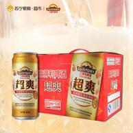 三得利 Suntory 超爽9.5度啤酒 500ml*12罐*2件