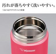 新低!Prime:Zojirushi 象印 SW-HB55-NL不锈钢焖烧杯550ml