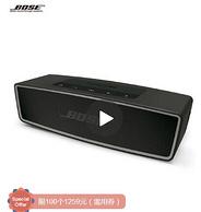 Bose Soundlink Mini II 迷你蓝牙音箱 黑色