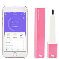 棒米 BT-A 41 女性生理期专用智能电子体温计 84元包邮