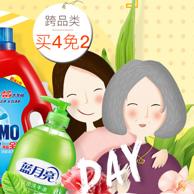 京东 母亲节专题活动 日百美妆个护专场
