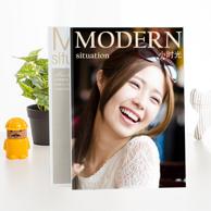 时间轴 儿童情侣写真diy杂志相册书 26P 券后8.5元包邮