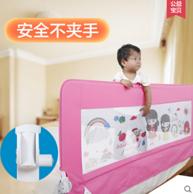 Blooming Flower 婴儿童床护栏 1.5米~2米大床通用