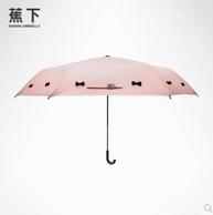 Banana Umbrella蕉下 小清新晴雨两用伞