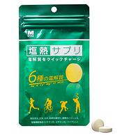 适合凑单,MIDORI绿安全 跑步用盐热糖 盐丸 24粒