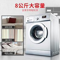 格兰仕XQG80-Q8312 8公斤滚筒洗衣机