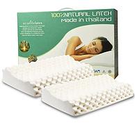 泰国进口 两只装Ecolifelatex PT3CM 护颈 纯天然 乳胶枕