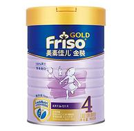 原装进口,Friso荷兰美素佳儿  金装4段儿童成长配方奶粉 900g