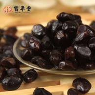 中华老字号,鹤年堂 即食桑葚黑豆 130g*2袋