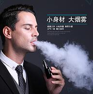 21w好评!君睿 电子烟套装 多口味可选 戒烟必备 券后38元包邮