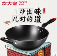 炊大皇 传世铸铁不锈炒锅 32cm