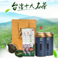 台湾特产 阿里山 高山茶 珠露茶叶礼盒 150g*2