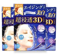 Kracie 肌美精 超浸透3D美白面膜 4片*4盒