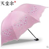 天堂 UPF50+ 黑胶防紫外线三折晴雨伞