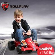 预售:Rollplay 儿童电动卡丁车