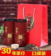 特级武夷山金俊眉红茶 礼盒装125g