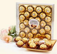 Ferrero 费列罗 金莎巧克力 24粒装 300g*2