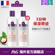 法国进口,Aussie 袋鼠 奇迹水润护发素升级版250ml*2瓶