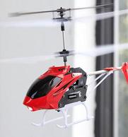 儿童节礼物!亲宝贝认证,SYMA 司马 W25遥控直升飞机 两色