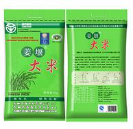 姜堰大米 农家自产原生态大米 5kg