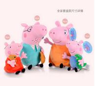 镇店之宝,Peppa Pig 小猪佩奇 一家四口小礼盒