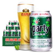 燕京啤酒 8度 party聚会型 330ml*24 41元凑单包邮(天猫90元)