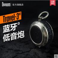 DIVOOM Travel 3 三防无线蓝牙音箱