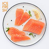 Icefresh 丹麦进口 三文鱼刺身中段300g*2