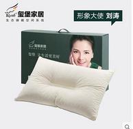 刘涛代言!玺堡 泰国进口天然乳胶雪花枕