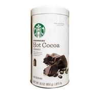 Starbucks星巴克 热可可粉 850g