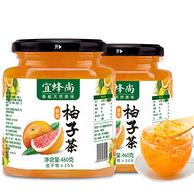 宜蜂尚 蜂蜜柚子茶460g*2瓶(加送木勺) 券后19.9元包邮