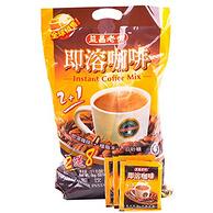 马来西亚进口 益昌老街2+1即溶咖啡1000g