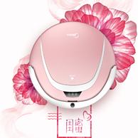 美的 全自动智能吸扫一体扫地机器人R3-L101C 券后599元包邮(京东899元)
