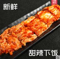 下饭菜,长湘怡 正宗辣白菜免切装 500g*5袋