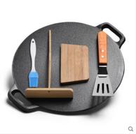 厨时代 铸铁家用煎饼锅