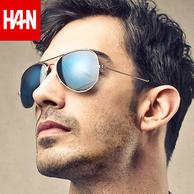 近视墨镜!汉眼镜  可配度数偏光太阳墨镜男女款