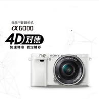SONY 索尼 2430W万像素 微单单镜相机 银色 ILCE-6000L APS-C