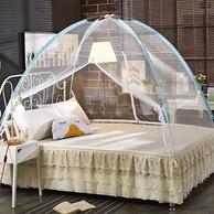維智美 新款家用支架蒙古包蚊帳(1.2*2M床)