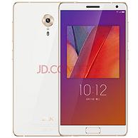 联想ZUK Edge 臻享版 6G+64G 陶瓷白 全网通4G手机
