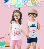 木西子 夏季儿童纯棉背心短裤套装