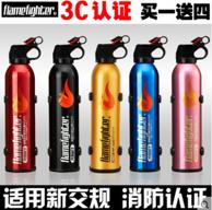 高效灭火!FlameFighter 火焰战士 家用/车载干粉灭火器520g