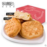 乐锦记 撕袋夹心 华夫饼整箱600g