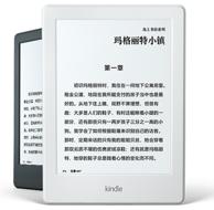 kindle 全新入门款升级版6英寸阅读器