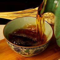 圣塔 绍兴黄酒 二十六年手工黄酒 花雕 5斤坛装