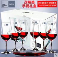 白菜!德国进口,Schott 肖特 红酒杯套装礼盒(酒杯*6只+斜口醒酒器) 138元包邮(京东简配版369元)