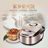 Midea 美的 智能家用电饭煲 4L MB-WFS4029